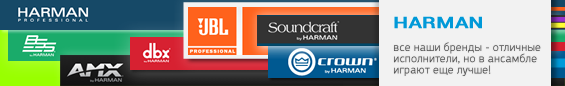 for-partners-harman-banner-smallest.png